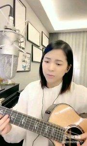 @爱唱歌的松叶叶 吉他?弹唱《以后的以后》#爱唱歌的松叶 #花椒音乐人