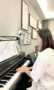 @爱唱歌的松叶叶 钢琴弹唱《泡沫》#爱唱歌的松叶 #花椒音乐人