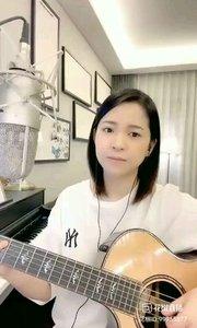 @爱唱歌的松叶叶 吉他?弹唱《多远都要在一起》#爱唱歌的松叶 #花椒音乐人