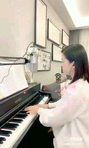 听见冬天的离开我在某年某月醒过来@爱唱歌的松叶叶 钢琴弹唱《遇见》#爱唱歌的松叶 #花椒音乐人