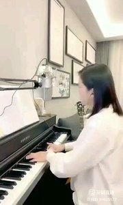 我遇见你是最美丽的意外@爱唱歌的松叶叶 钢琴弹唱《遇见》#爱唱歌的松叶 #花椒音乐人