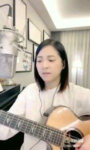 @爱唱歌的松叶叶 吉他弹唱《往日时光》#爱唱歌的松叶 #花椒音乐人