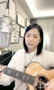 @爱唱歌的松叶叶 吉他弹唱《我要你》#爱唱歌的松叶 #花椒音乐人