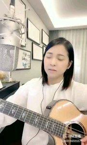 @爱唱歌的松叶叶 吉他弹唱《当你老了》#爱唱歌的松叶 #花椒音乐人
