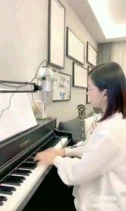 @爱唱歌的松叶叶 钢琴弹唱《我变了我没变》#爱唱歌的松叶 #花椒音乐人