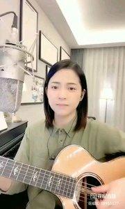 @爱唱歌的松叶叶 吉他弹唱《滴答》#爱唱歌的松叶 #花椒音乐人
