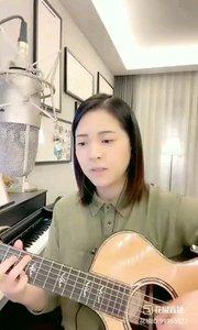 @爱唱歌的松叶叶 吉他?弹唱《安河桥》#爱唱歌的松叶 #花椒音乐人