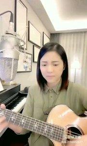 @爱唱歌的松叶叶 吉他?弹唱《蓝莲花》#爱唱歌的松叶 #花椒音乐人