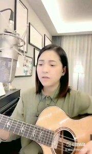 @爱唱歌的松叶叶 吉他?弹唱《迷途之中》#爱唱歌的松叶 #花椒音乐人