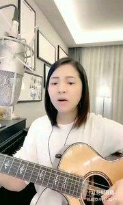 @爱唱歌的松叶叶 吉他弹唱《光》#爱唱歌的松叶 #花椒音乐人