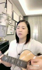 @爱唱歌的松叶叶 吉他?弹唱《曾经的你》#爱唱歌的松叶 #花椒音乐人