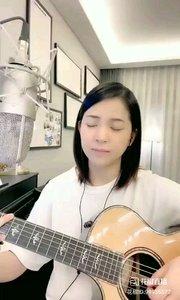 @爱唱歌的松叶叶 吉他?弹唱《多想在平庸的生活中拥抱你》#爱唱歌的松叶 #花椒音乐人