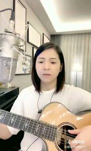 @爱唱歌的松叶叶 吉他弹唱《要死就一定死在你手里》#爱唱歌的松叶 #花椒音乐人