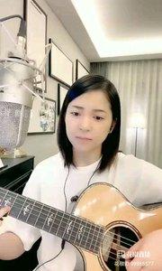 @爱唱歌的松叶叶 吉他?弹唱《周三的歌》#爱唱歌的松叶 #花椒音乐人