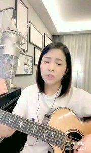 @爱唱歌的松叶叶 吉他弹唱《是什么让我遇见这样的你》#爱唱歌的松叶 #花椒音乐人