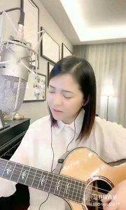 我遇见你是最美丽的意外@爱唱歌的松叶叶 吉他弹唱《遇见》#爱唱歌的松叶 #花椒音乐人