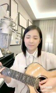 最喜欢小丫头唱这歌@爱唱歌的松叶叶 吉他弹唱《好想你》#爱唱歌的松叶 #花椒音乐人