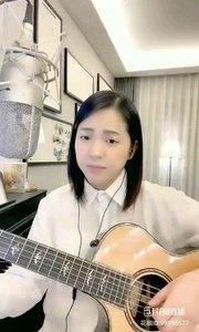 @爱唱歌的松叶叶 吉他?弹唱《乌兰巴托的夜》上#爱唱歌的松叶 #花椒音乐人