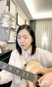 @爱唱歌的松叶叶 吉他弹唱《乌兰巴托的夜》下#爱唱歌的松叶 #花椒音乐人