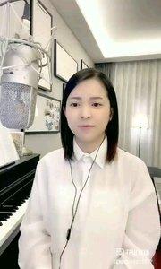 @爱唱歌的松叶叶 《男人情★女人心》#爱唱歌的松叶 #花椒音乐人