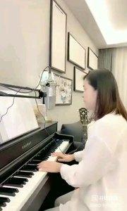 @爱唱歌的松叶叶 钢琴弹唱《匆匆那年》#爱唱歌的松叶 #花椒音乐人