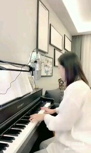 @爱唱歌的松叶叶 钢琴弹唱《修炼爱情》#爱唱歌的松叶 #花椒音乐人