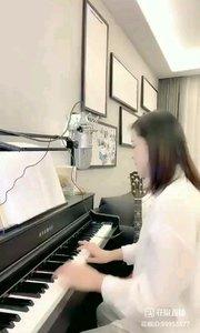 @爱唱歌的松叶叶 钢琴弹唱《背对背拥抱》#爱唱歌的松叶 #花椒音乐人