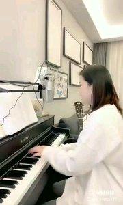@爱唱歌的松叶叶 钢琴弹唱《等你》下#爱唱歌的松叶 #花椒音乐人
