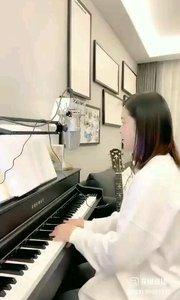 @爱唱歌的松叶叶 钢琴弹唱《忘记了拥抱》上#爱唱歌的松叶 #花椒音乐人