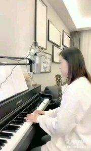 @爱唱歌的松叶叶 钢琴弹唱《小幸运》上#爱唱歌的松叶 #花椒音乐人