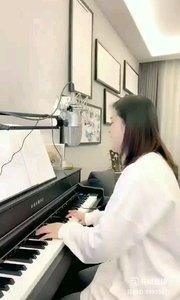 @爱唱歌的松叶叶 钢琴弹唱《小幸运》下#爱唱歌的松叶 #花椒音乐人