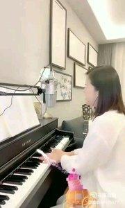 @爱唱歌的松叶叶 钢琴弹唱《太阳》#爱唱歌的松叶 #花椒音乐人