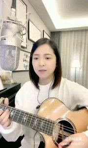 @爱唱歌的松叶叶 吉他弹唱《春风十里》上#爱唱歌的松叶 #花椒音乐人