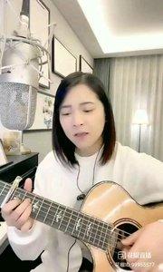 @爱唱歌的松叶叶 吉他弹唱《春风十里》下#爱唱歌的松叶 #花椒音乐人