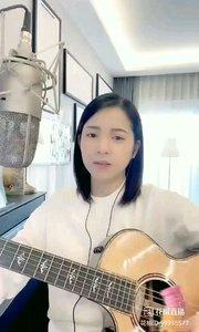 @爱唱歌的松叶叶 吉他弹唱日语《小手牵大手》#爱唱歌的松叶 #花椒音乐人