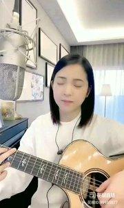 @爱唱歌的松叶叶 吉他弹唱《丫头》上#爱唱歌的松叶 #花椒音乐人