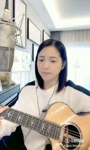 @爱唱歌的松叶叶 吉他弹唱《情非得已》#爱唱歌的松叶 #花椒音乐人