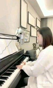 @爱唱歌的松叶叶 钢琴弹唱《为你我受冷风吹》上#爱唱歌的松叶 #花椒音乐人