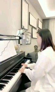 @爱唱歌的松叶叶 钢琴弹唱《不必在乎我是谁》下#爱唱歌的松叶 #花椒音乐人