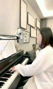 @爱唱歌的松叶叶 钢琴弹唱《忘记拥抱》下#爱唱歌的松叶 #花椒音乐人