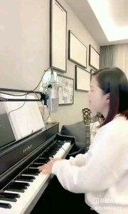 @爱唱歌的松叶叶 钢琴弹唱《你的答案》#爱唱歌的松叶 #花椒音乐人