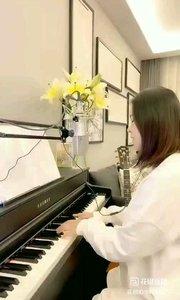 @爱唱歌的松叶叶 钢琴弹唱《不让我的眼泪陪我过夜》#爱唱歌的松叶 #花椒音乐人