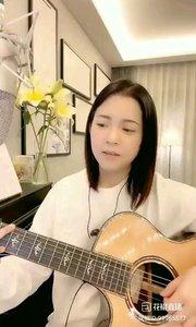 @爱唱歌的松叶叶 吉他弹唱日语《逝去的爱》#爱唱歌的松叶 #花椒音乐人