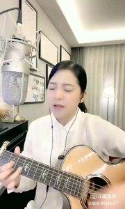 @爱唱歌的松叶叶 吉他弹唱《一万次悲伤》#爱唱歌的松叶 #花椒音乐人