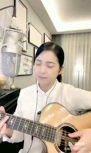 @爱唱歌的松叶叶 吉他?弹唱《如果有来生》#爱唱歌的松叶 #花椒音乐人