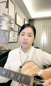 @爱唱歌的松叶叶 吉他?弹唱《空空如也》#爱唱歌的松叶 #花椒音乐人