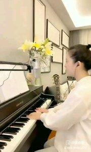 @爱唱歌的松叶叶 钢琴弹唱《说散就散》#爱唱歌的松叶 #花椒音乐人