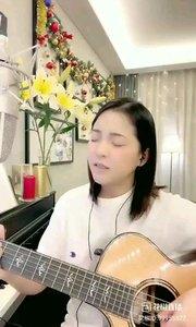 @爱唱歌的松叶叶 吉他弹唱《孤芳自赏》#爱唱歌的松叶 #花椒音乐人