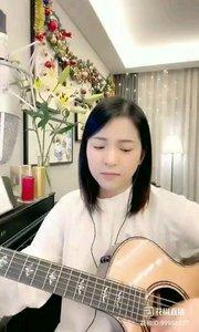 @爱唱歌的松叶叶 吉他?弹唱《平凡之路》下#爱唱歌的松叶 #花椒音乐人