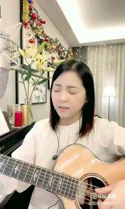 @爱唱歌的松叶叶 吉他?弹唱日语版《秋意浓》#爱唱歌的松叶 #花椒音乐人